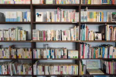コロナ禍で見直される本の価値 - 読書は心の居場所さがしの先導者