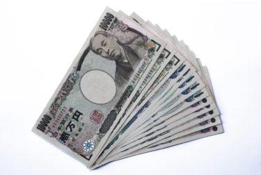 お金に色は「ある」 - お金と価値の関係を見直そう