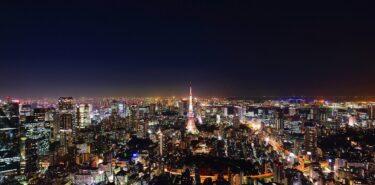 進む「東京一極集中」の緩和 -それでも東京がオワコン化しない理由